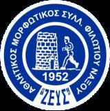 Α.Μ.Σ Φιλωτίου